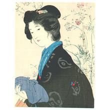 Kaburagi Kiyokata: Cosmos (Kuchi-e) - Artelino
