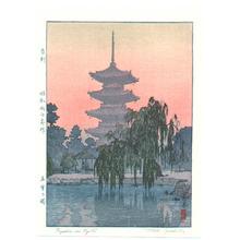 Yoshida Toshi: Pagoda (Posthumous) - Artelino