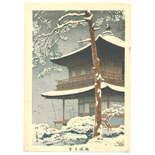 Fujishima Takeji: Ginkaku Pavilion (Early Edition) - Artelino