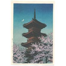 Kawase Hasui: Toshogu (Earlier Edition) - Artelino