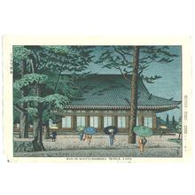 藤島武二: Sanjusangen Do (First Edition) - Artelino