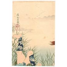 落合芳幾: Horse Play - Meiji Za Juichi Gatsu Kyogen - Artelino