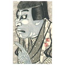 Tsuruya Kokei: Jiraiya - Artelino
