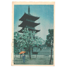 笠松紫浪: Pagoda in Evening Rain (Early Printing) - Artelino