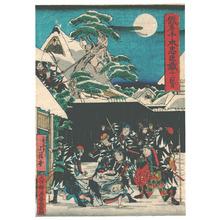Hasegawa Sadanobu III: Chushingura act 11 - Artelino