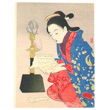 Takeuchi Keishu: Mouse Lamp (Kuchi-e) - Artelino