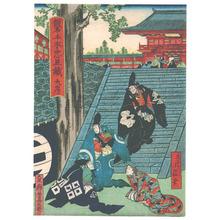 Hasegawa Sadanobu III: Chushingura Act.1 - 47 Ronin - Artelino