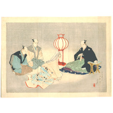 Tomioka Eisen: Lady and Three Samurai (Kuchi-e) - Artelino