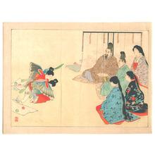 富岡英泉: Butterfly Dancers (Kuchi-e) - Artelino