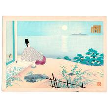 Maeda Masao: Tale of Genji - Artelino