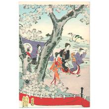 Toyohara Chikanobu: Cherry Blossom Party - 1 - Artelino