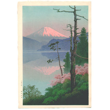 Ito Yuhan: Mt. Fuji (early edition) - Artelino