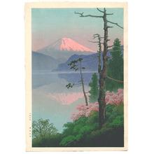 Ito Yuhan: Mt. Fuji (early edition) - Artelino