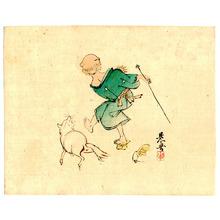 Shibata Zeshin: Old Man and Dog - Artelino
