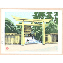 Yamaguchi Gen: Meiji Shrine - Artelino