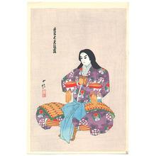 Hasegawa Sadanobu III: Puppet Prince - Artelino