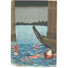 歌川国芳: Rescue in the Sea - Artelino