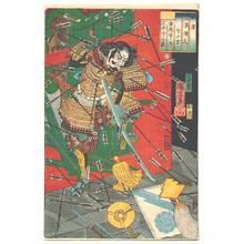 Utagawa Kuniyoshi: Blocking Arrows - Wakan Nazorae Genji - Artelino
