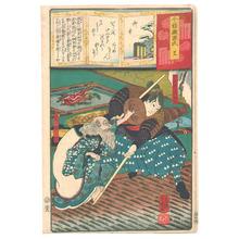 落合芳幾: Sword Master - Imayo Nazorae Genji no.29 - Artelino