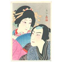 Natori Shunsen: Kabuki Lovers - Umegawa and Chubei - Artelino