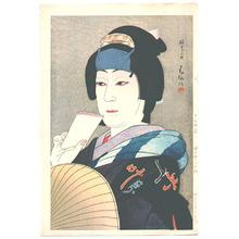 Natori Shunsen: Yaegiri - Nakamura Tokizo - Artelino