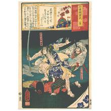 Ochiai Yoshiiku: Imayo Nazorae Genji no. 24 - Artelino
