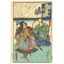 Ochiai Yoshiiku: Imayo Nazorae Genji no. 42 - Artelino