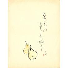 Takeuchi Seiho: Two Pears - Artelino