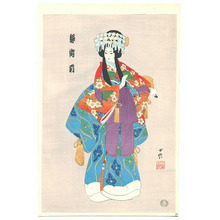 Hasegawa Sadanobu III: Shizuka - Bunraku Doll - Artelino