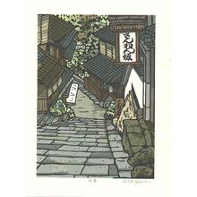 Nishijima Katsuyuki: Sannenzaka Hill - Artelino