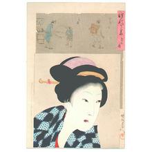 Toyohara Chikanobu: Jidai Kagami - 2 - Artelino