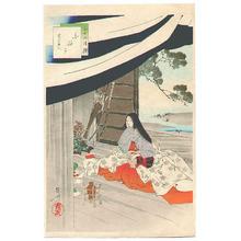 Mizuno Toshikata: Small Drum - Sanju Rokkasen - Artelino