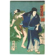 Utagawa Kuniteru: Kabuki - Artelino
