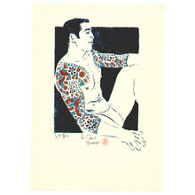 Paul Binnie: Tattoo-1 (Limited Edition) - Artelino