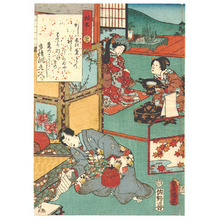 Utagawa Kunisada: Kashiwagi - The Tale of Genji - Artelino