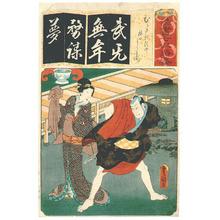 Utagawa Kunisada: Seisho Nanatsu Iroha - Artelino