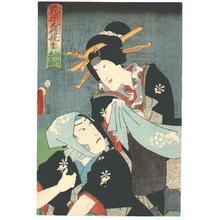 Utagawa Kunisada: Hanazoroi Shusei Kurabe - Artelino
