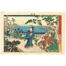 Utagawa Kunisada III: 47 Ronin - Kanadehon Chushingura act. 8 - Artelino