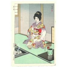 笠松紫浪: Tea Ceremony (Later Printing) - Artelino