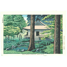 Fujishima Takeji: Early Summer at Sanzen-In (Later Printing) - Artelino