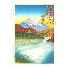 Okada Koichi: Mt. Fuji and Lake Ashinoko (Later Printing) - Artelino