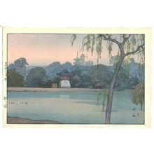 Yoshida Hiroshi: Ikenohata (Posthumous) - Artelino