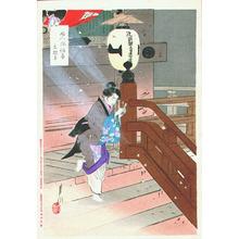 尾形月耕: Fujin Fuzoku zukushi (36 oban panels, e-hon album) - Artelino