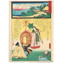 Utagawa Kunisada III: Kannon Reigenki - Artelino
