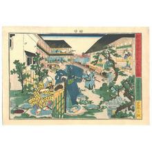 Utagawa Kunisada III: 47 Ronin - Chushingura - Artelino