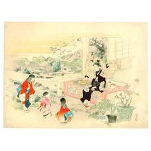 Mishima Shoso: Spring Garden (Kuchi-e) - Artelino