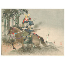 武内桂舟: Samurai on Horse (Kuchi-e) - Artelino