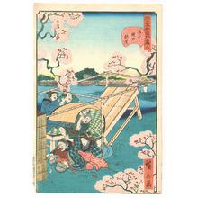 歌川広景: Edo Meisho Goge Zukushi - Artelino