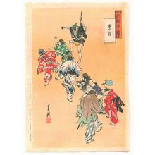 Ogata Gekko: Dancing Sparrow - Gekko Zuihitsu - Artelino
