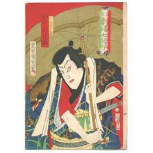 Toyohara Kunichika: Eagle Kimono - Mitate Gekijo Shichi Yushi - Artelino